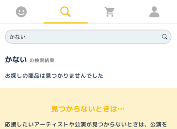 User icon 21